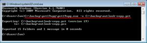 remove pst password